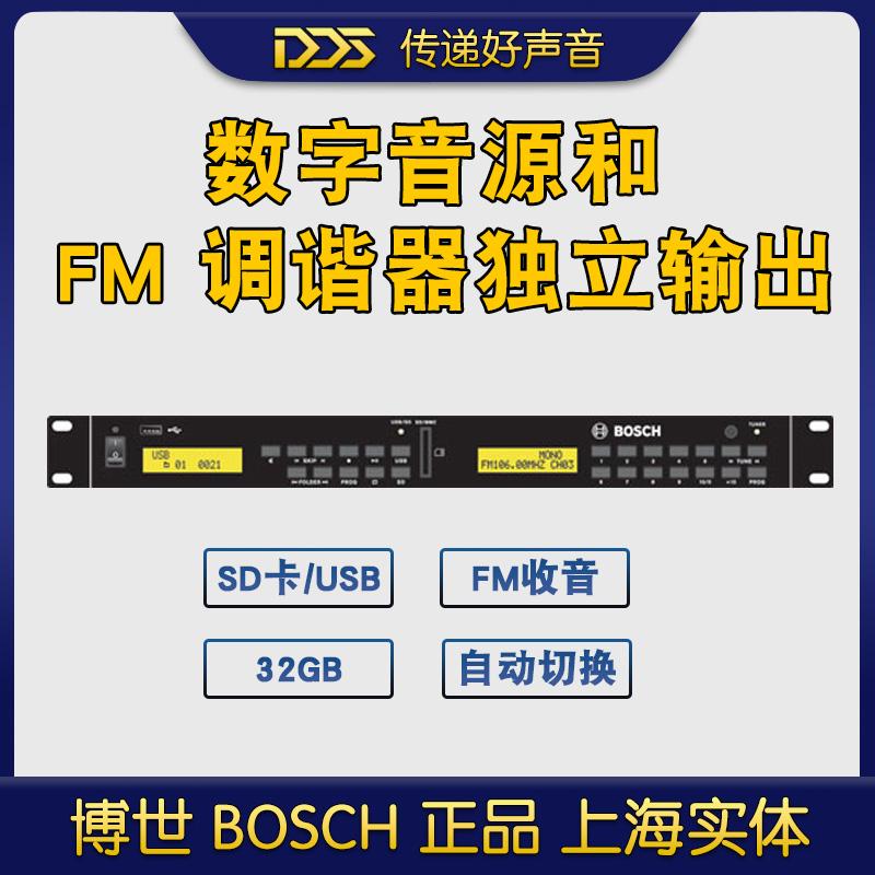 BOSCH PLE-SDT-CNゼブラSD/チューナー音楽ソースプレーヤーFM Uディスク再生