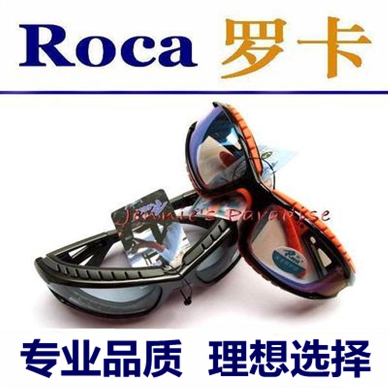 Бесплатная доставка ло кассета регулировать зеркало веревка ветролом очки движение очки защищать очки мотоцикл очки верховая езда зеркало