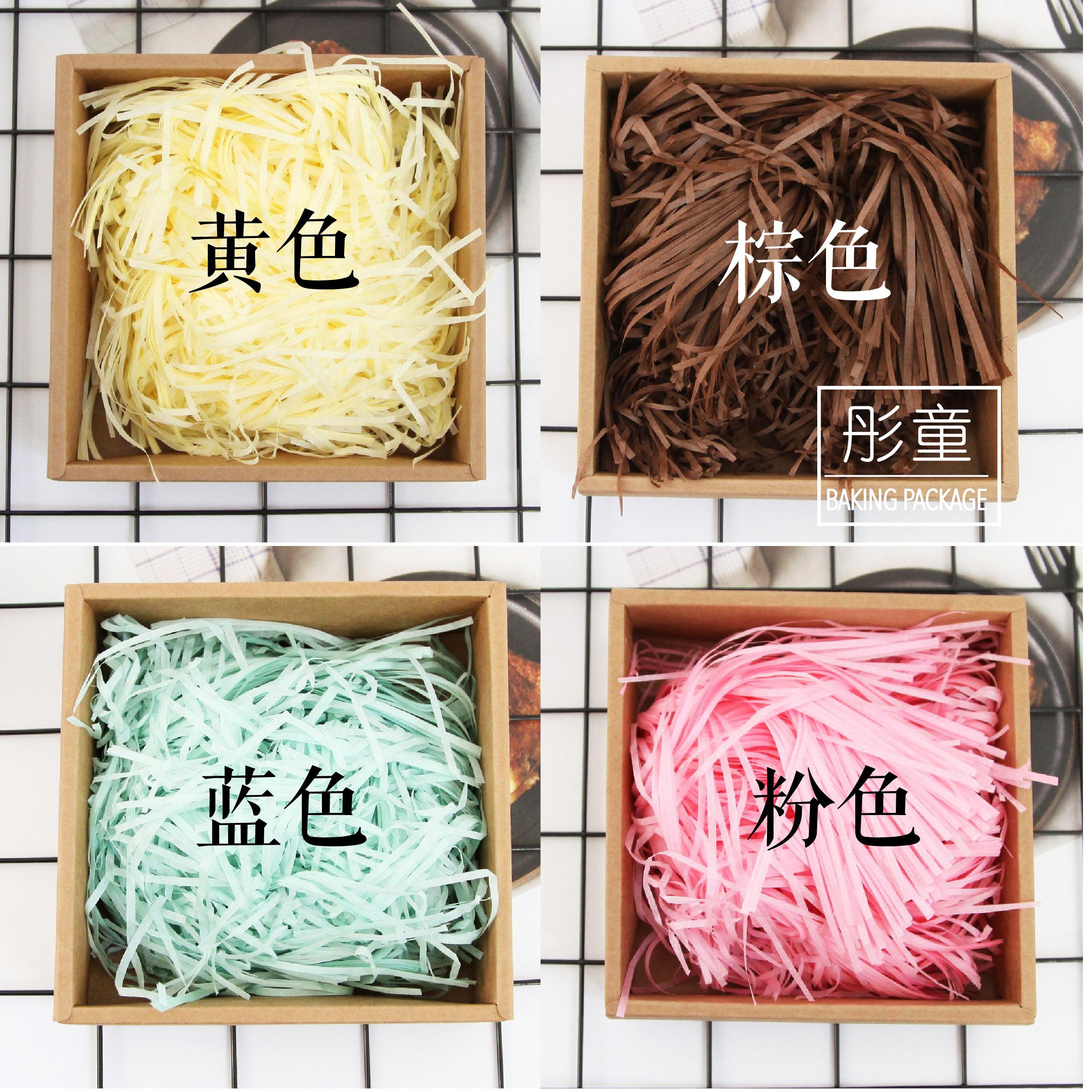 Рафик трава бумага провод цвет сломанный бумага провод десерт коробку подарочные коробки заполнить пустой бумага 20 грамм