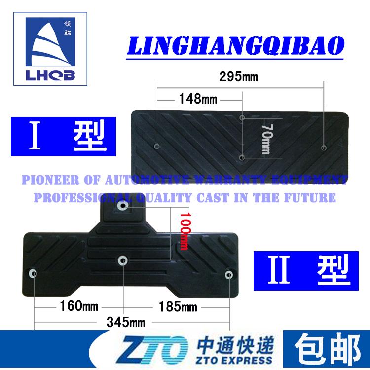 Xin Ling Hang шина Снос машины шина Принадлежности для машины шина Колесо шина Прокладка для подушек панель бесплатная доставка по китаю