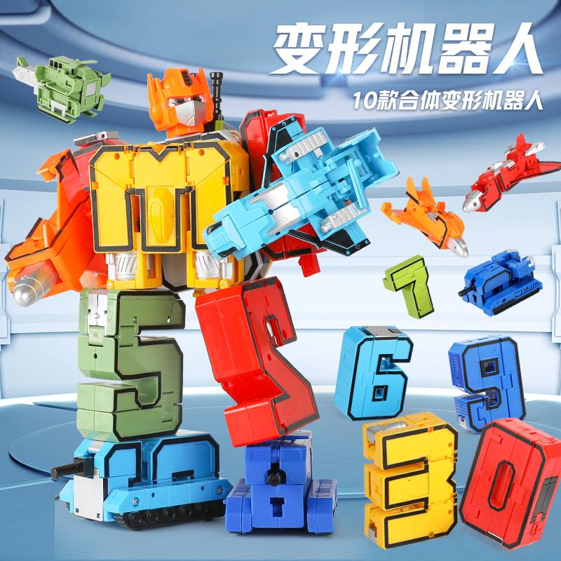 Digital Deformation toy car body robot baby letter puzzle suit diamond math station box