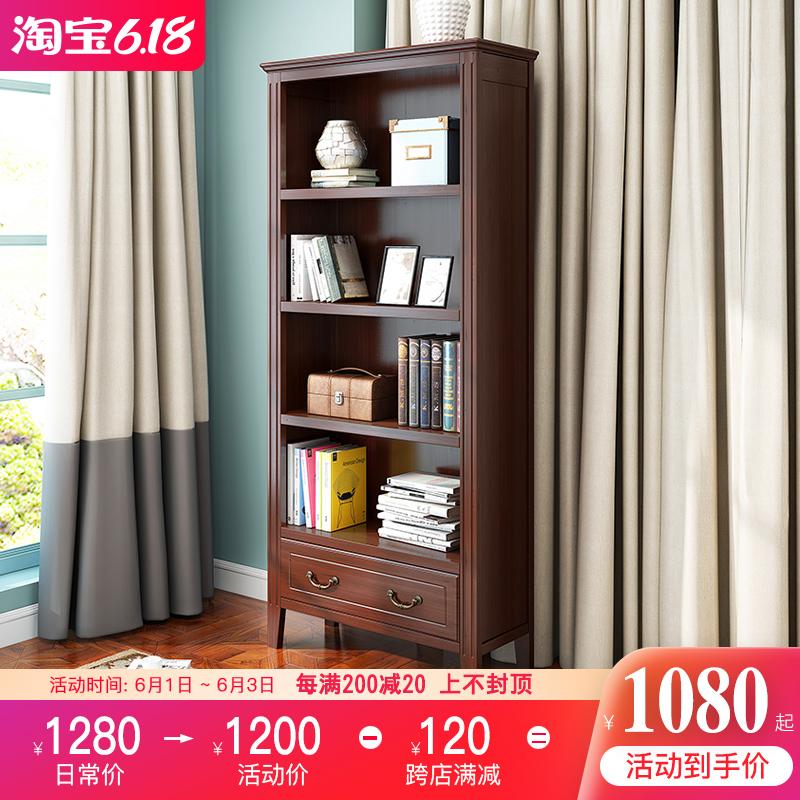 美式实木书架儿童书柜书橱客厅储物展示柜落地简约现代置物架柜子