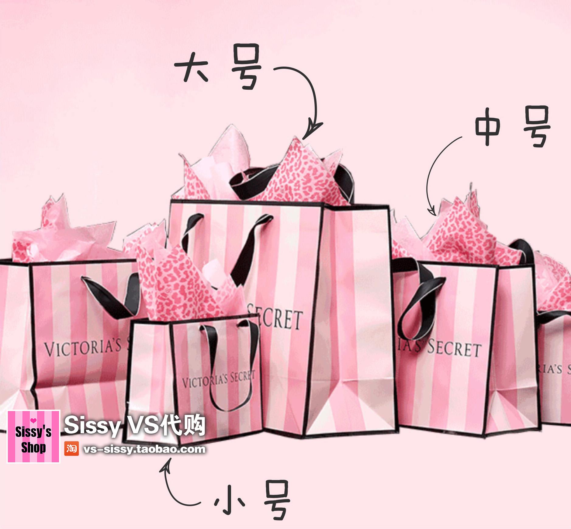 專櫃正品!維多利亞的秘密VS 送禮手拎包裝禮品盒購物袋紙袋子