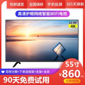 特价高清32寸液晶大家电平板电视机