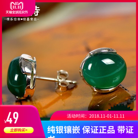 Retro 925 pure silver Natural Green Agate Earrings emerald chalcedony Crystal Gemstone Earrings Silver Jewelry cats eye girl