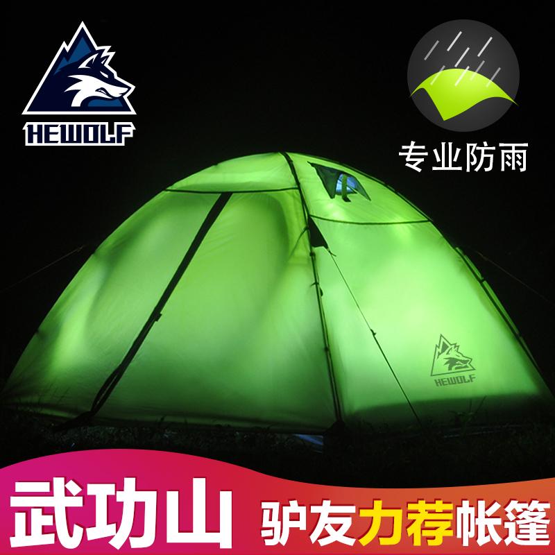 公狼户外2人3-4双人野营装备帐篷不包邮