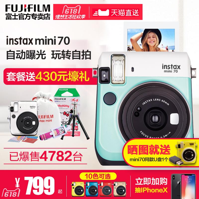 富士 instax mini 70相机使用体验,分享给大家