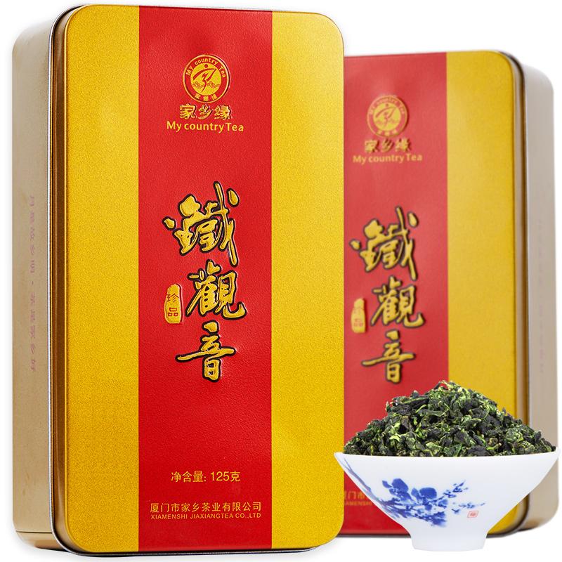 Tie Guan Yin Tea Luzhou Anxi Tie Guan Yin Oolong Tea Подарочная коробка