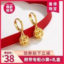 【夏日狂欢购】黄金999新款时尚流行耳钉迷你耳环养耳棒耳饰专柜