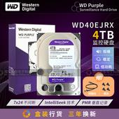 WD/西部数据 WD40PURX/EJRX 4TB 紫盘64M 4T 3.5寸监控录像机硬盘