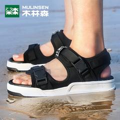 贵阳有木林森皮鞋专卖店吗