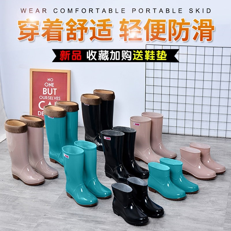 Short tube rain shoes womens high tube water shoes womens rain boots long tube rubber boots spring and autumn middle tube water boots antiskid waterproof rubber shoes