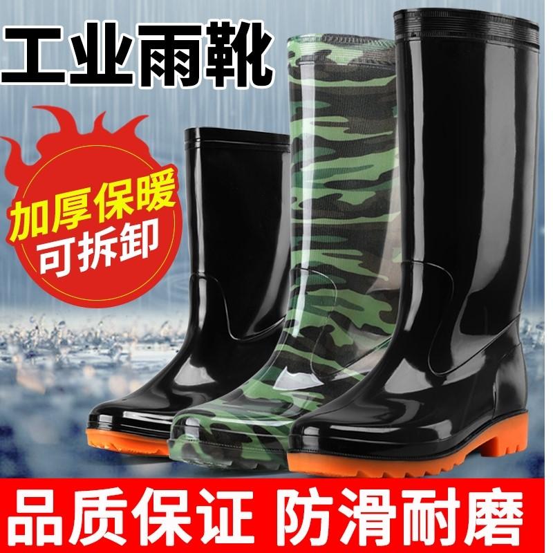 Wear resistant rain shoes mens rain boots water shoes durable rubber shoes water boots light overshoes rainy season waterproof shoes antiskid overshoes mens shoes