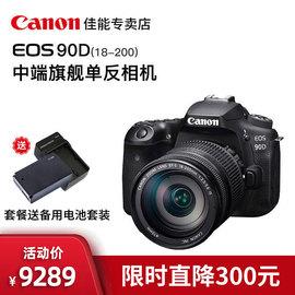 Canon/佳能90D单反相机18-200套机80D升级版单反相机专业级高级照相机数码 高清 旅游单反 专业 高清数码相机图片