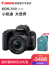 Canon Canon EOS 200D set machine (18-55mm) male and female SLR camera entry-level HD Travel Fashion Compact Portable flip Touch screen portrait selfie mode