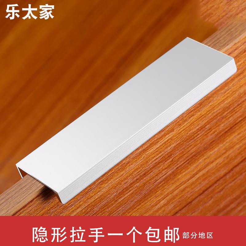 Избежать прорезанный обрабатывать шкаф хитрость обрабатывать темно обрабатывать шкаф гардероб комод ручка двери алюминиевых сплавов небольшой обрабатывать