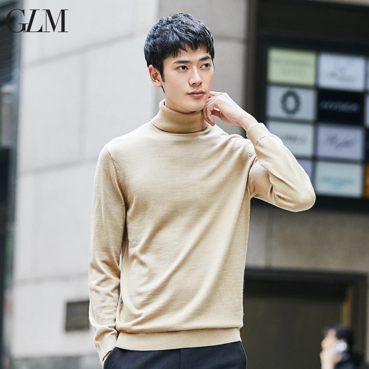 【双11预售】GLM新款高领毛衣男花纱宽松潮流针织衫外套