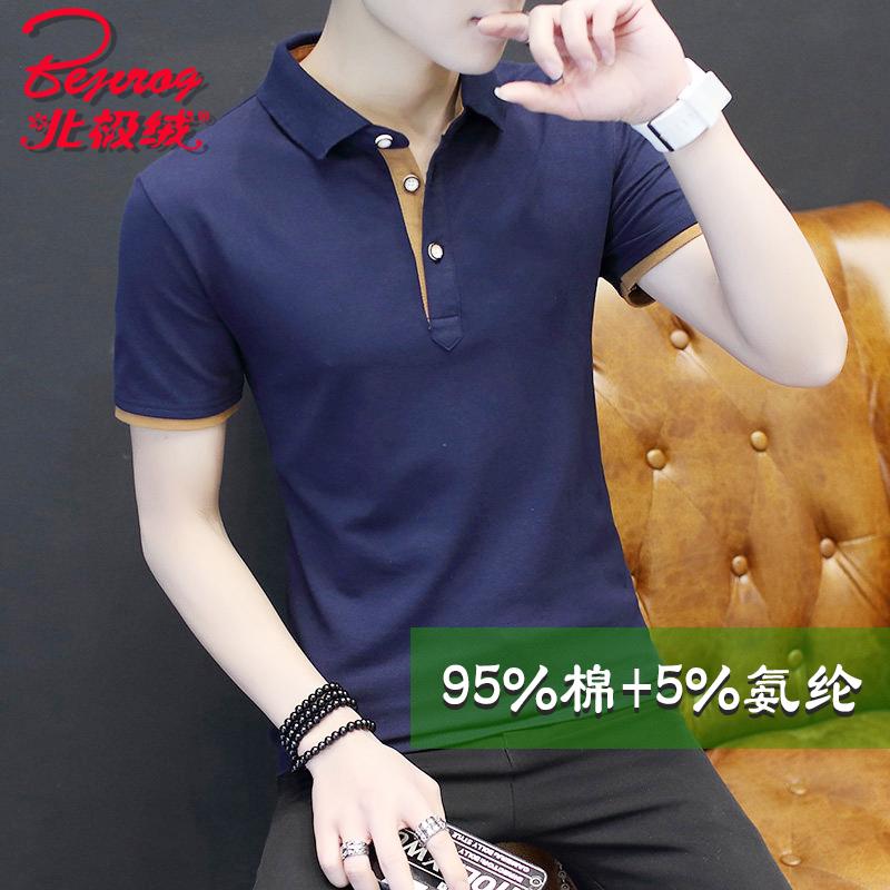 Мужские футболки Артикул 590084918808