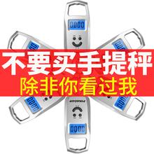 【品奥】USB充电电池款高精度手提电子称