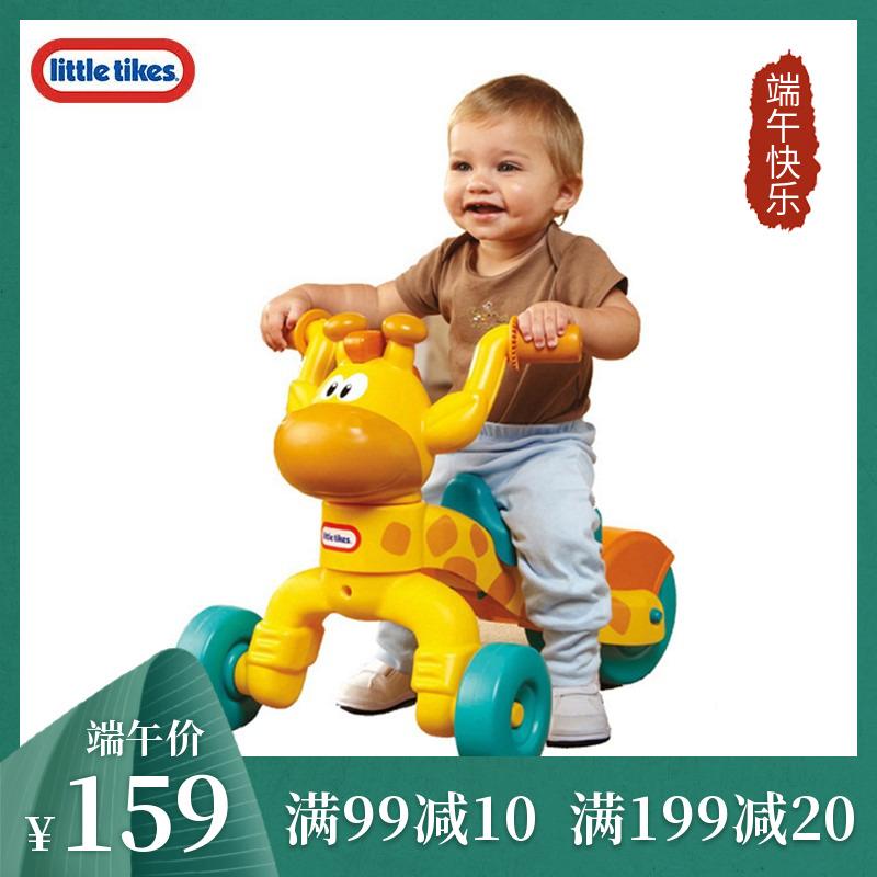 Детские велосипеды / Машинки с ручкой Артикул 544252157562