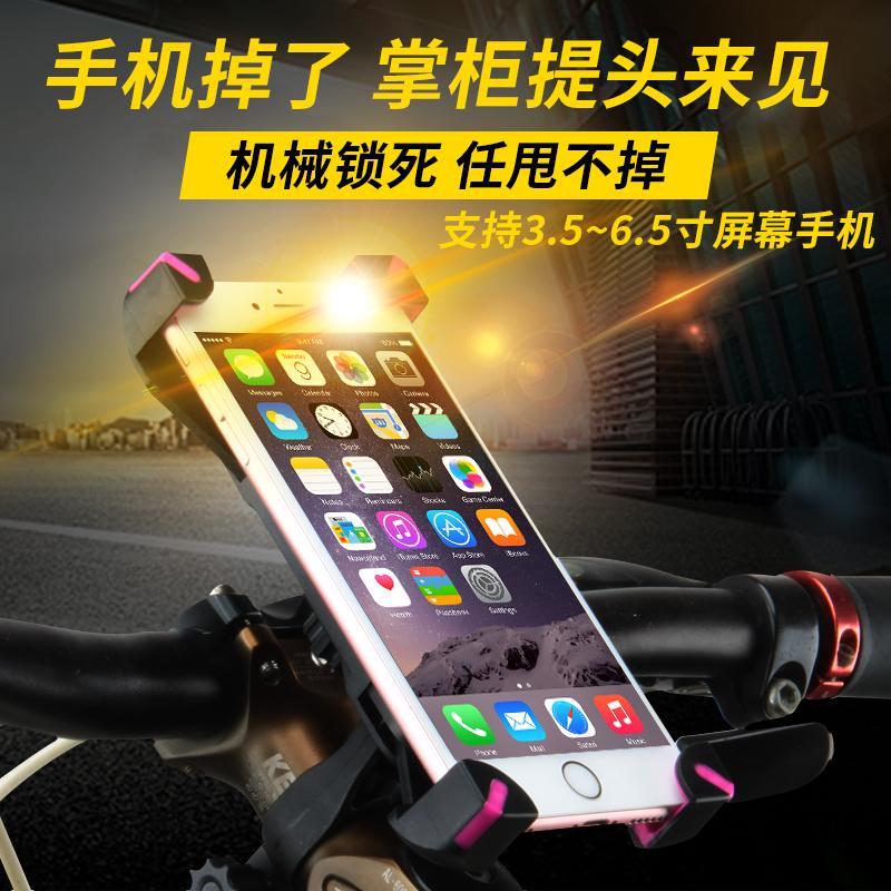 自行車手機架單騎行配件車載電動踏板摩托車外賣固定防震導航支架