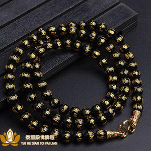 辟邪黑玛瑙六字真言泰国佛牌链佛珠链挂链项链毛衣链 男 女款