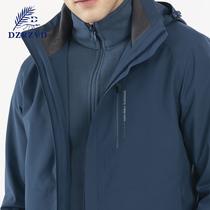德国户外冲锋衣男加厚保暖三合一两件套女防风防雨登山服冬季外套