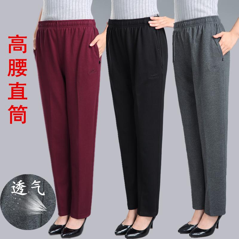 长裤直筒裤休闲女裤是哪个档次的