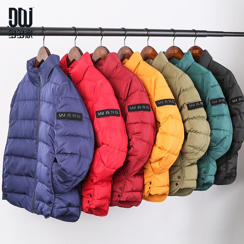 Много домой ребятишки мальчиков пальто хлопок одежда 2017 в новый большой ребенок ватник ребенок теплый куртка 3029