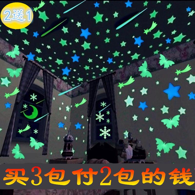 Серебристые флуоресценция звезда трехмерный наклейки для стен спальня наклейки ребенок дом творческий 3d наклейки для стен съемный кроме бесплатная доставка