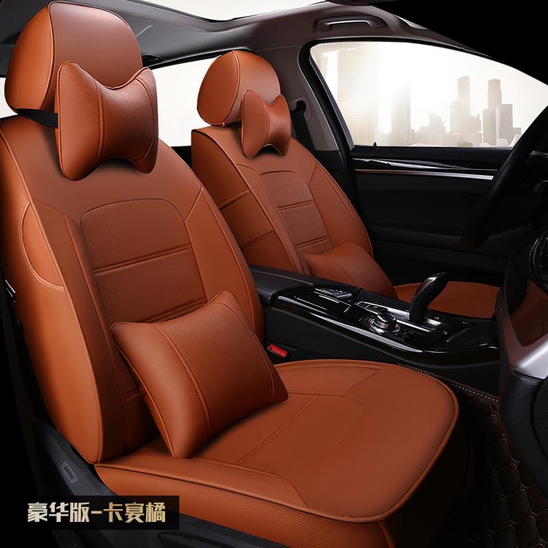 汽车全包围座椅套车套宝骏保时捷卡宴宝马5系本田XRV奔驰专用座套