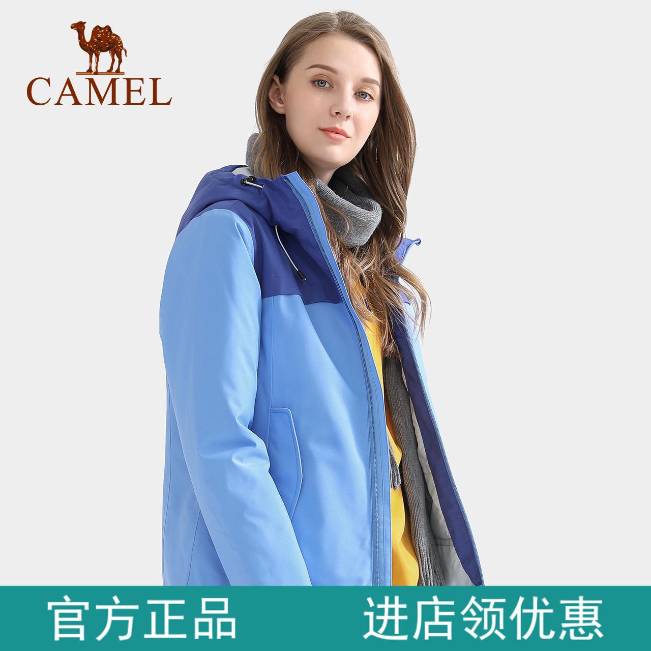 骆驼棉衣女装外套加绒加厚登山服