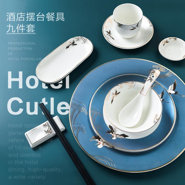 New Chinese Bone China simple Phnom Penh Ceramic Hotel table tableware box bowl Club eight piece tableware set
