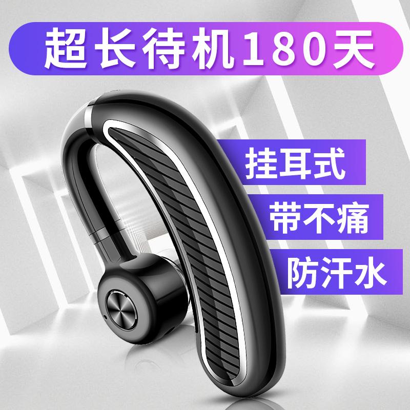 热销7件假一赔三纽曼nm-k21苹果vivo oppo可接听电话