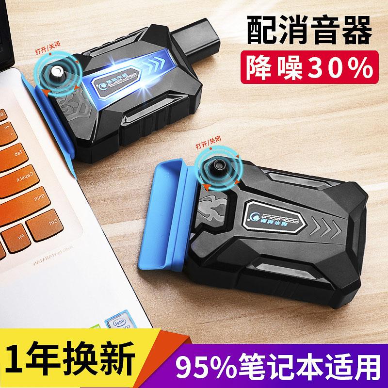 冰魔3笔记本散热器抽风式侧吸式14 15.6英寸联想拯救者华硕戴尔HP神舟雷神电脑静音外设外置降温风扇机扇热器