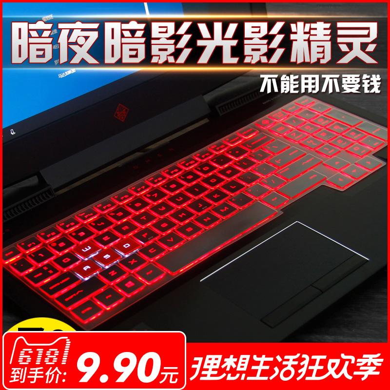 惠普15.6寸暗夜暗影光影精靈2/3代pro筆記本電腦鍵盤保護膜plus