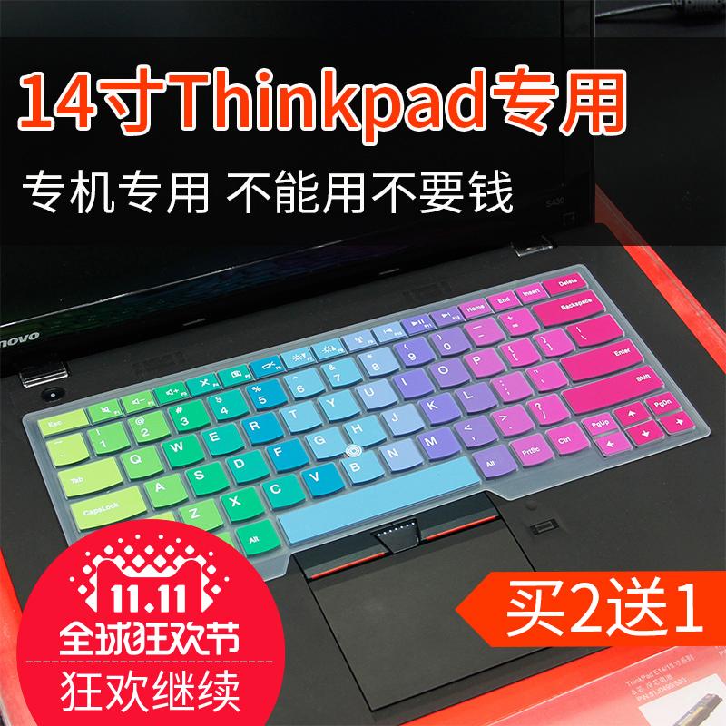 14 альянс думать ThinkPad ноутбук e470c клавиатура e430 e431 s2 t470 x1carbon