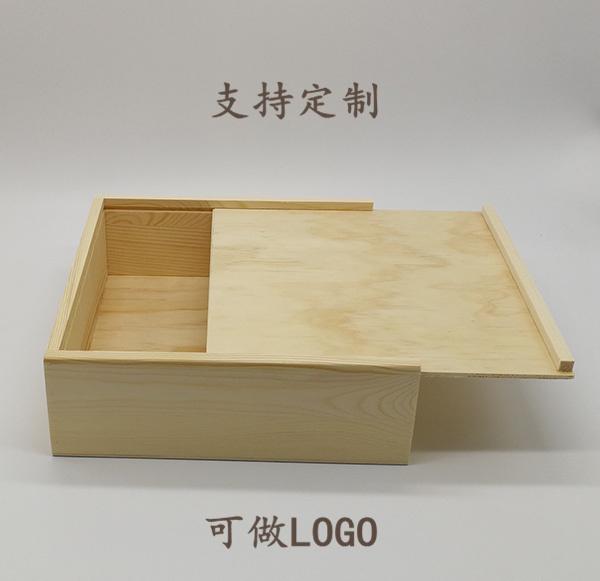 定做木盒 包邮木盒带盖 长方形木盒收纳盒 抽拉木盒子 木质包装盒
