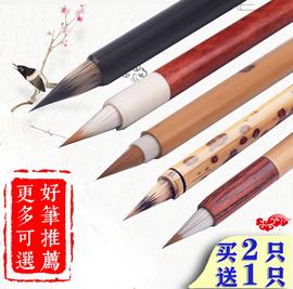 好笔推荐-抄经小楷毛笔纯狼毫兼毫紫毫套装软笔国画抄经笔专业笔