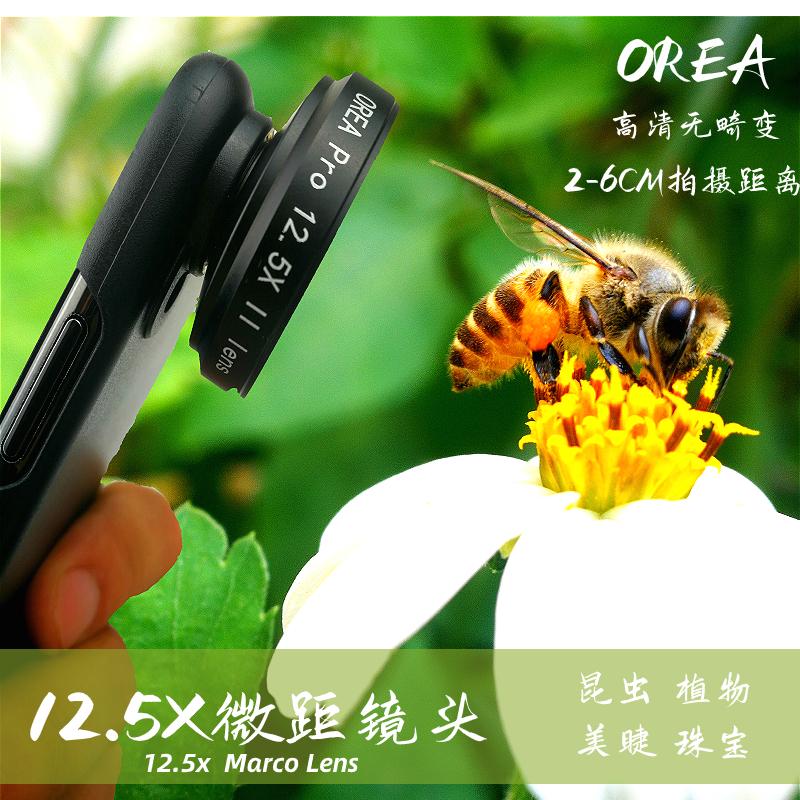 Orea macro lens starlight mang mirror HD professional eyelash jewelry fleshy insect apple 8pxs Huawei general