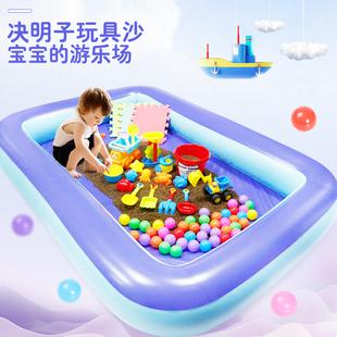 決明子玩具沙池套裝兒童家用玩沙子男孩寶寶大顆粒室內充氣沙灘池