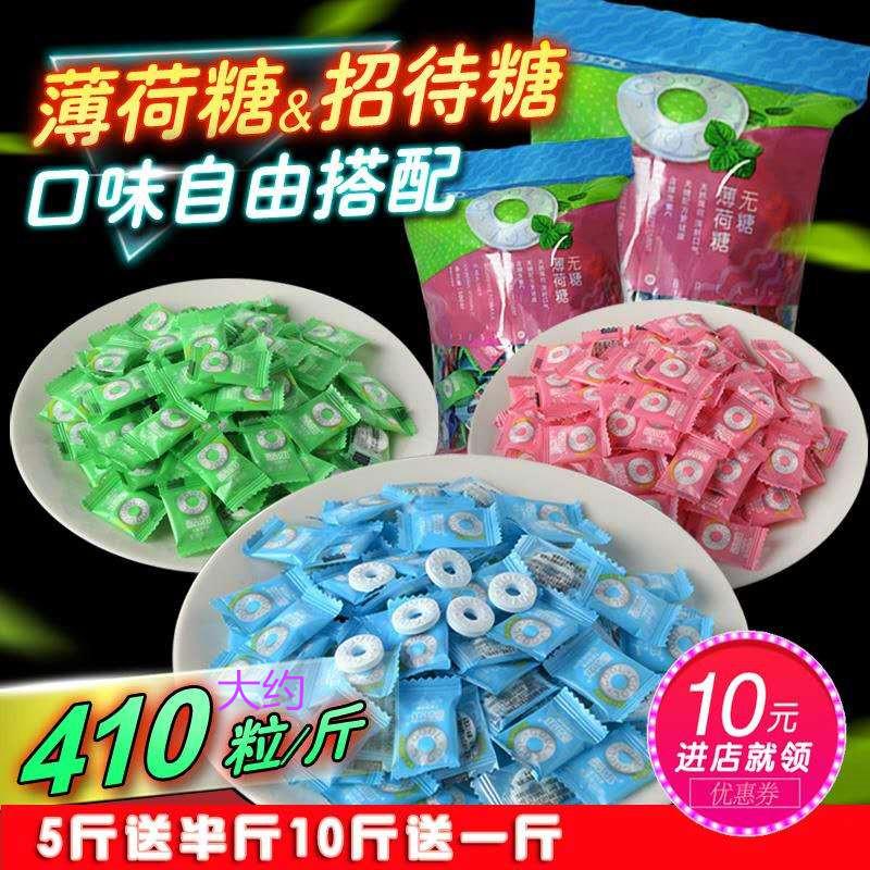 酷莎无糖薄荷糖 水果味 圈圈糖清凉糖薄荷味酒店火锅 招待糖