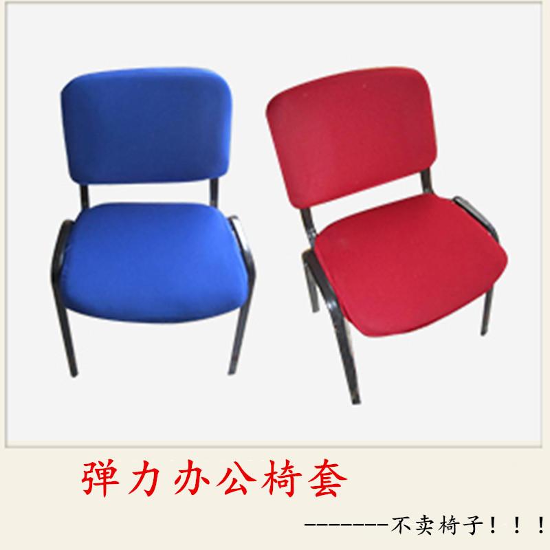 Чехлы на кресла / Чехлы на стулья Артикул 524887969301