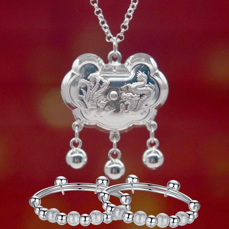 百寻s99纯银小孩手镯满月礼物生肖龙凤呈祥银锁宝宝银饰项链套装