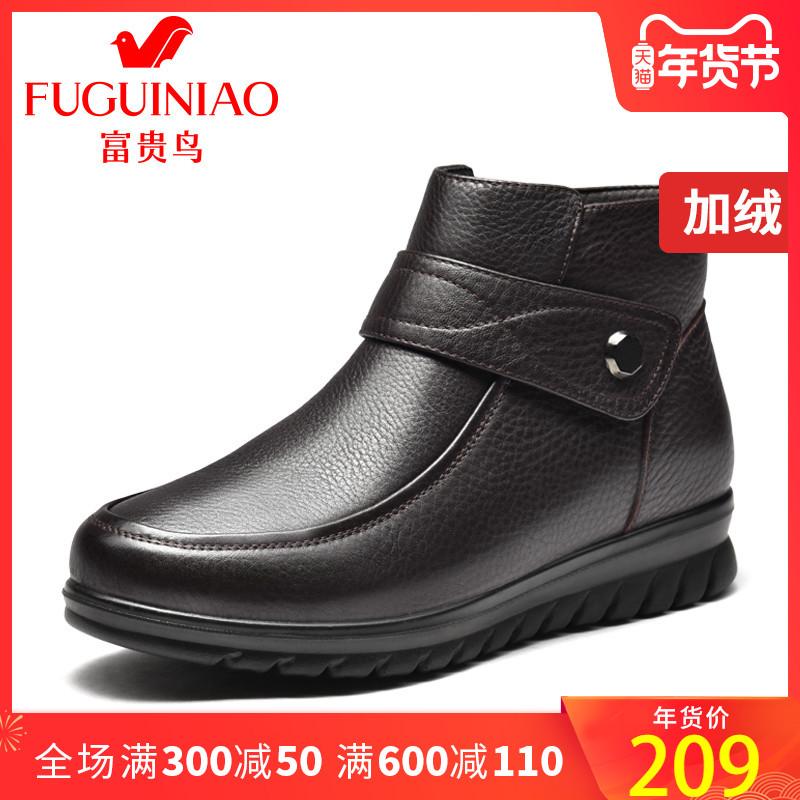 老年鞋皮靴质量如何