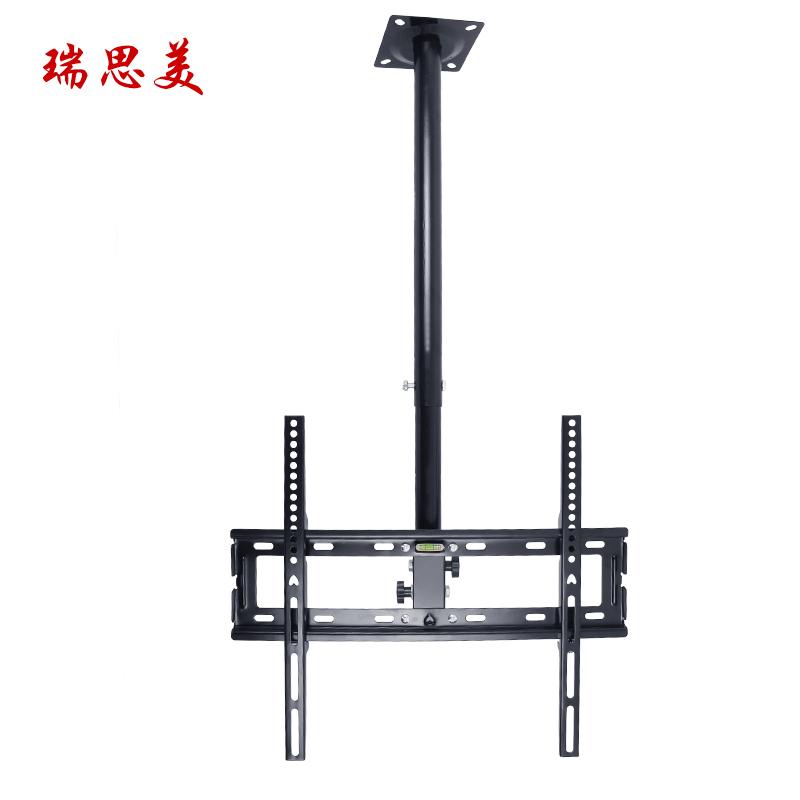 瑞思美19~55寸液晶電視機吊架 吊頂支架掛架 天花板吊架伸縮旋轉