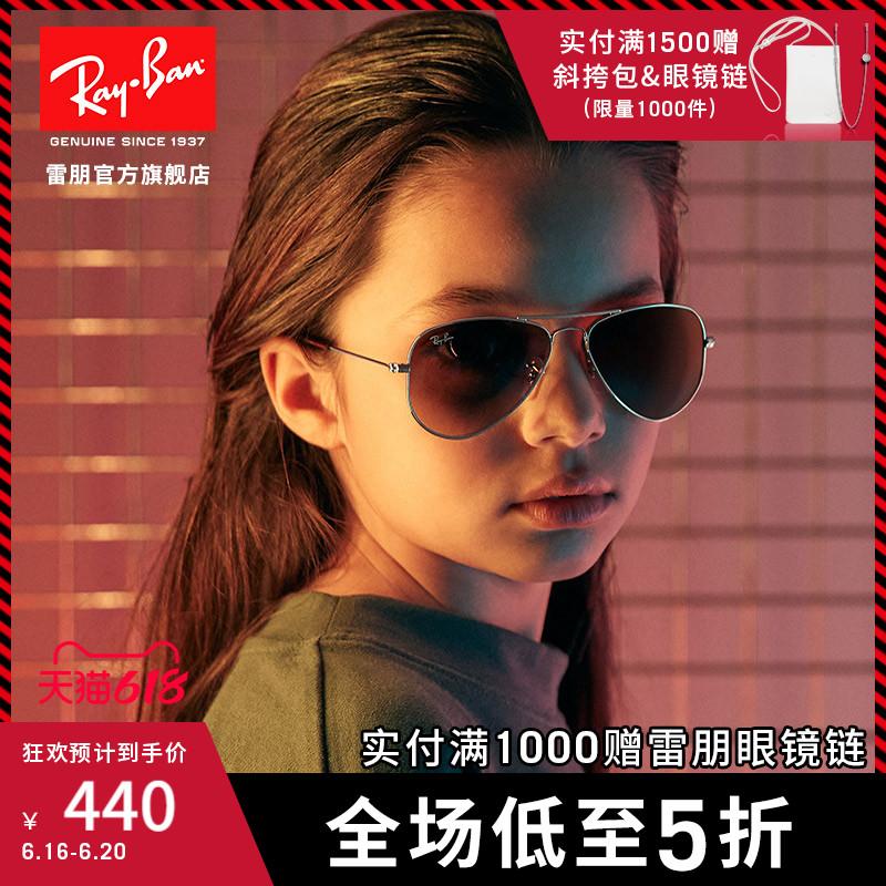 RayBan雷朋太阳镜儿童男女童时尚舒适潮流墨镜0RJ9506S