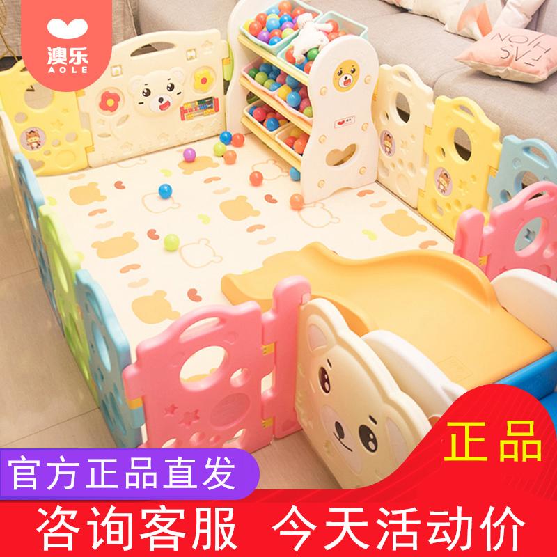 限55555张券澳乐跑跑熊婴儿童游戏围栏室内家用宝宝爬行垫学步防护栏安全栅栏