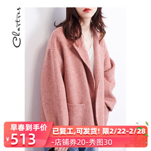 Short double faced coat 2020 spring small medium woolen cocoon albaca double faced cashmere coat female