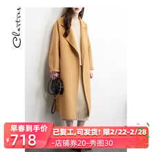 Yellow Korean double faced cocoon type wool spring wool coat large black medium long double faced cashmere coat female